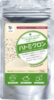 Active Pearl barley powder 120 g ハトミクロン (ハト麦 whole wheat flour).