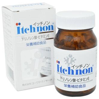 伽瑪 (γ)-亞麻酸製劑一戶 110 片