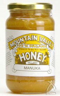 Manuka honey, Manuka honey 500 g (with bottle)