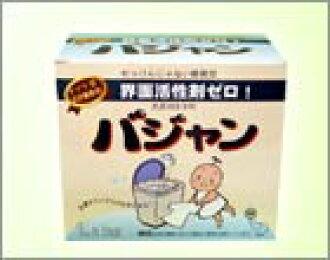 For laundry detergent Bhajan 1.2 kg