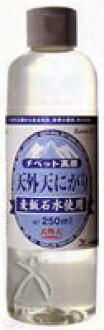 Tengai heaven Bittern 250 ml