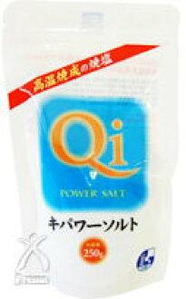 IPower salt 250 g × 12 bags set