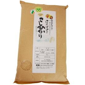 自然栽培農法 ばんばさんの「こしひかり」 農薬・肥料不使用 玄米 5kg