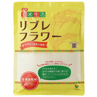 糙米粉 Rible 面粉白键入 500 g 与积极棕色粉末