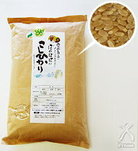 【平成29年産】ばんばさんの こしひかり 玄米 農薬不使用 5kg