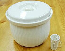 森修焼 プレマオリジナル 森修焼 ぬか漬け容器 「有用微生物のハーモニー」 (水抜きコップ付き)