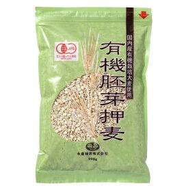 永倉精麦 国内産有機栽培大麦使用 有機胚芽押麦 500g