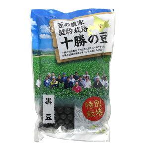 フジタ 特別栽培 北海道産 黒豆 300g