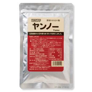 ツルシマ ヤンノー(深煎り小豆の粉) 100g