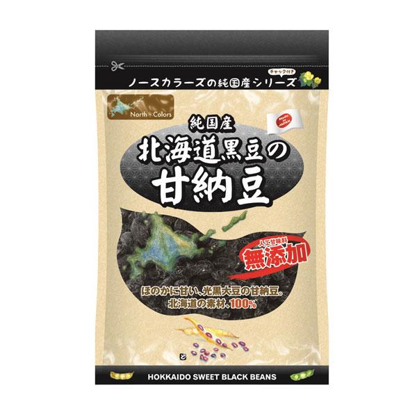 ムソー ノースカラーズ 純国産北海道黒豆の甘納豆 95g