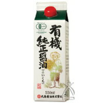 Be Marsh Ma organic pure soy-paper pack 550 ml