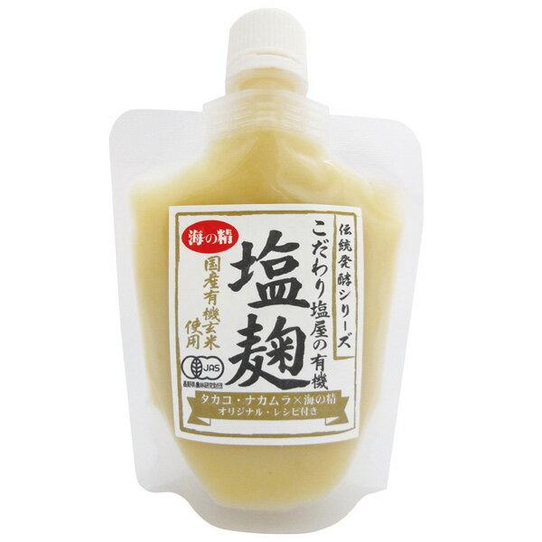 海の精 有機玄米塩麹 170g