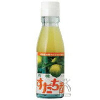 Be Hikari organic sudachi vinegar 100 ml
