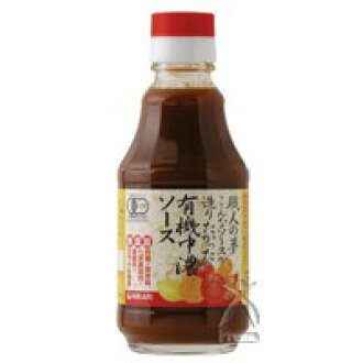 200 ml of dream, existence machine thick Worcestershire sauce of the Hikari craftsman