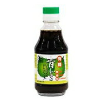 200 ml of ムソーヒカリ existence machine green shiso non oil dressing