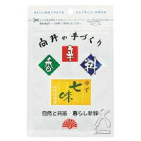 向井 手づくり香辛料(ゆず七味) 10g