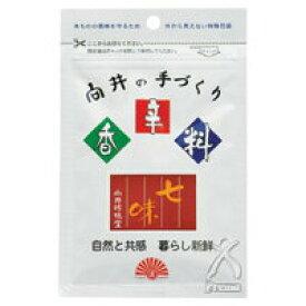 向井 手づくり香辛料(七味) 15g