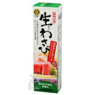 美味原件及学生皮管芥末 (40 g)