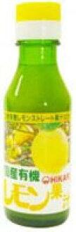 Hikari Japanese organic lemon juice 100 ml