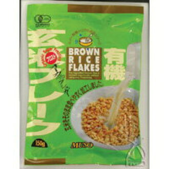Be organic Brown rice flakes and frosted 150 g
