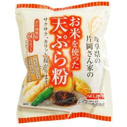 被櫻井飯天婦羅粉 (200 克)