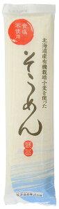 桜井 食塩不使用そうめん (有機小麦使用) 200g