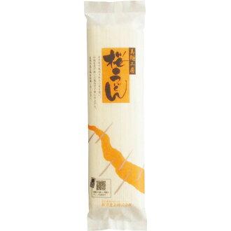 250 g of Sakurai cherry tree udon