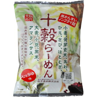 10, Sakurai grain ramen, 88 g of soy sauce taste (non-fried food)