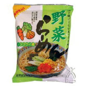 Sakurai vegetable ramen ( ajiamen ) 90 g