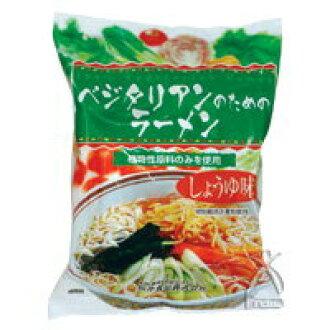 Sakurai vegetarian noodles and soy sauce 100 g