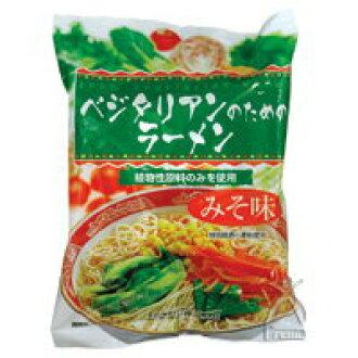 Sakurai vegetarian ramen and miso paste 100 g