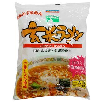三育玄米 ramen, 100 g of sesame soy sauce taste