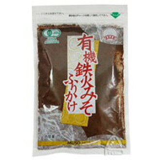 I sprinkle incomparableness main office existence machine gun-fire miso (bag /75g))