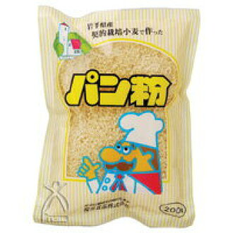 Sakurai domestic production and bread crumbs 200 g