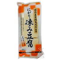 ムソー 有機大豆使用・にがり凍み豆腐 6枚
