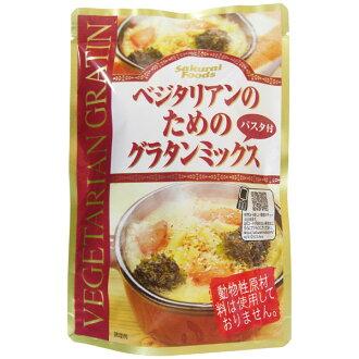 Sakurai food vegetarian macaroni Gratin (105 g)