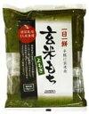 【2017歳末セール】ムソー 玄米もち・よもぎ(特別栽培米使用) 315g(7個)