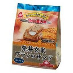 三興發芽糙米糠金沙 9
