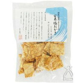 アリモト 新・召しませ日本・玄米塩おかき 50g