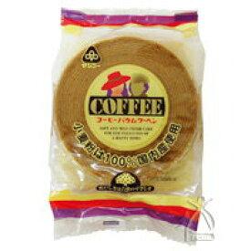 サンコー コーヒーバウムクーヘン 1個