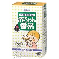 【決算セール】ムソー 有機赤ちゃん番茶 ティーバック 2g×20
