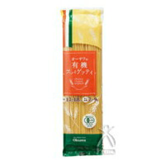Ozawa organic spaghetti 500 g