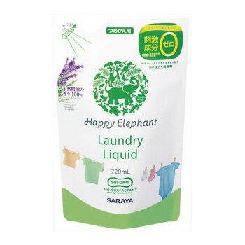 ハッピーエレファント 液体洗たく用洗剤 720ml
