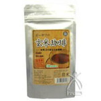 オーサワオーサワ的糙米咖啡(100g)