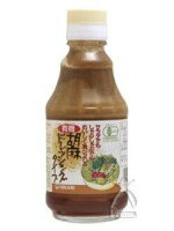 Ozawa organic Sesame Dressing type (225 g)