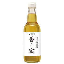 オーサワジャパン 古式玉締胡麻油 香宝 330g