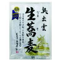 オーサワ 本田商店 奥出雲生蕎麦 240g(120g×2袋)