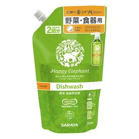 ハッピーエレファント 野菜・食器用洗剤(オレンジ&ライム)詰替用 500ml