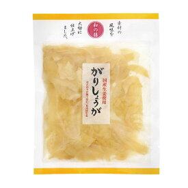 マルアイ食品 国産生姜使用 がりしょうが 50g