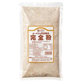 オーサワジャパン 石臼挽き完全粉(全粒粉) 500g